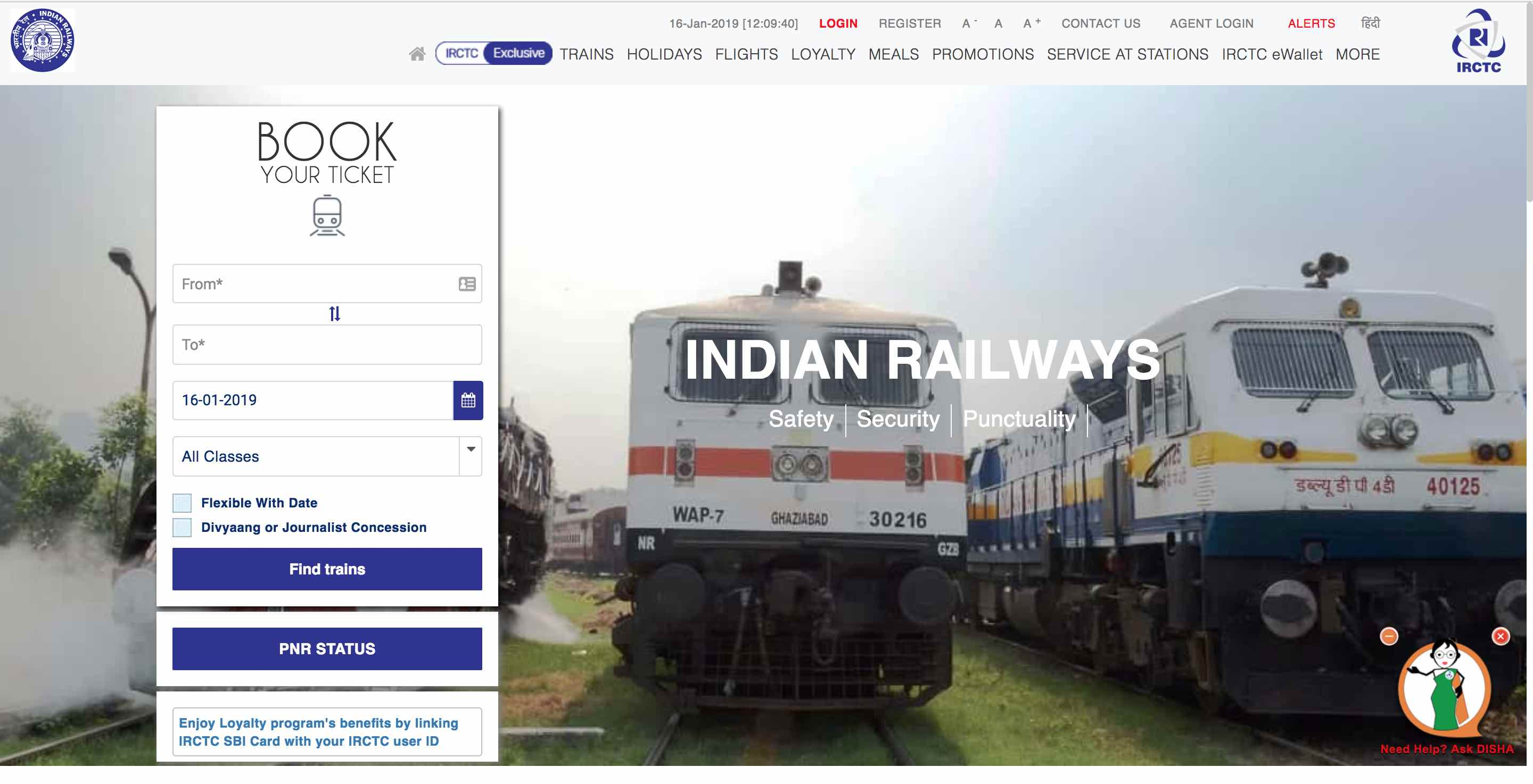 The IRCTC website homepage