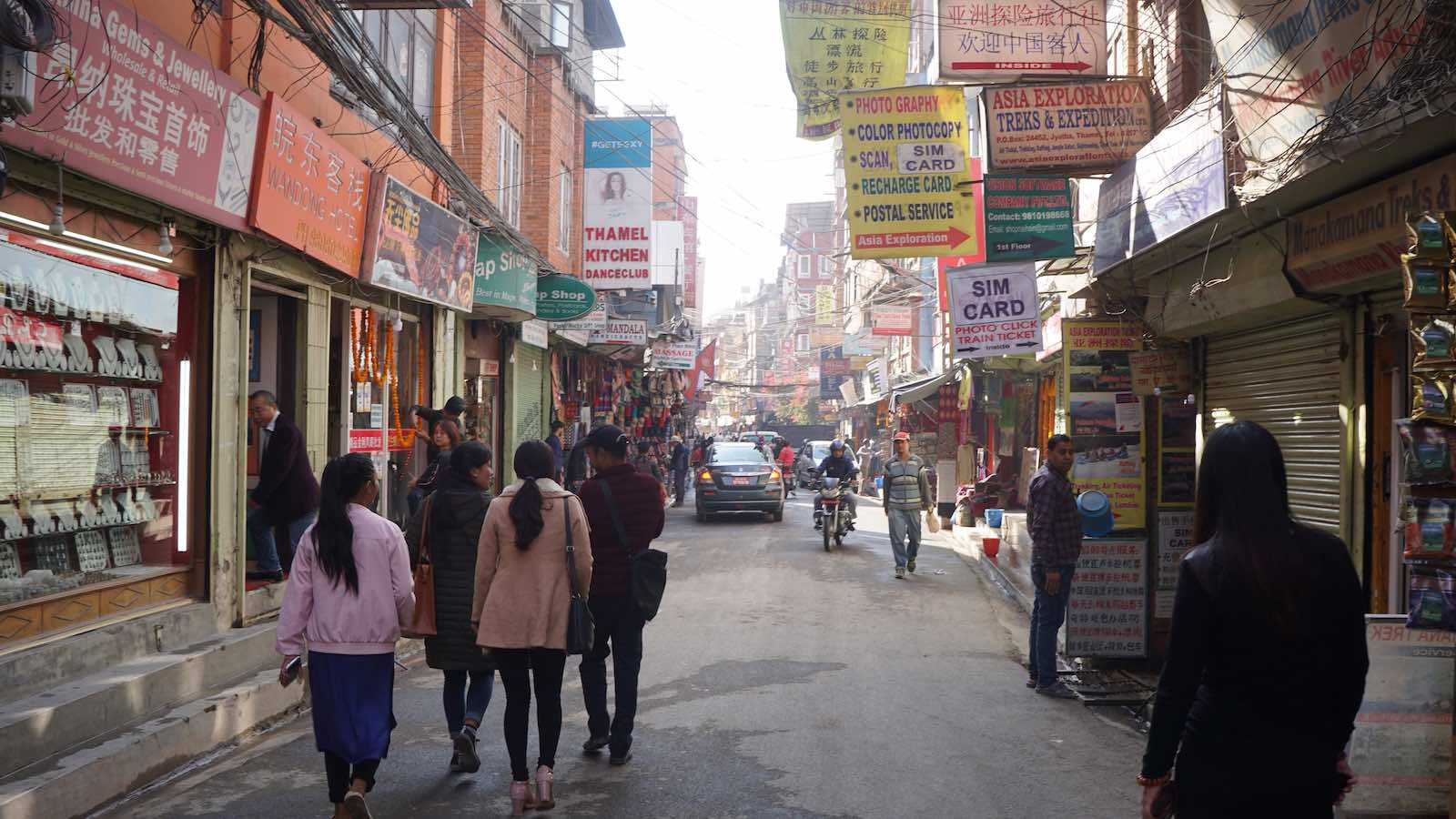 I stayed in Thamel which is the part of Kathmandu where all the lodging/hotels are and is considered the 'touristy' part. It was cleaner and more organized than the other parts of Kathmandu I saw later.